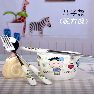 學生碗筷餐具套裝家用卡通可愛單人餐具創意陶瓷碗吃飯碗碗筷套裝 兒子套裝(4.5英寸飯碗)