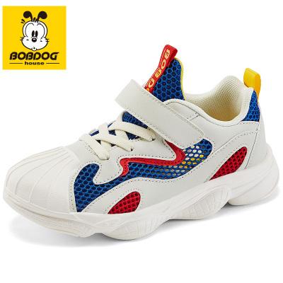 BOBDOG HOUSE巴布豆夏季鏤空兒童運動鞋女童鞋子中大童男童透氣網鞋B9248