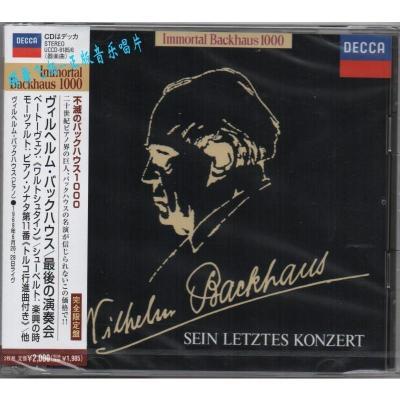 UCCD-9185/6 Backhaus 巴克豪斯-最后的音乐会 2CD
