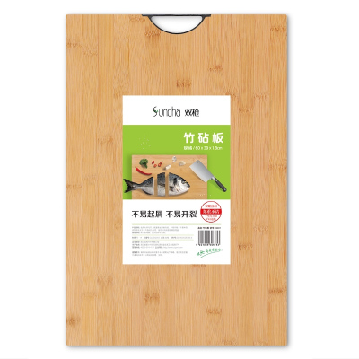 雙槍(Suncha)長方型竹制工藝砧板切菜板C6037(600*370*18mm)