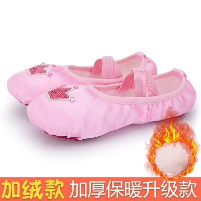 因樂思(YINLESI)巴黎舞鞋 兒童舞蹈鞋軟底練功鞋女孩貓爪跳舞鞋小孩幼兒中國童芭蕾舞鞋
