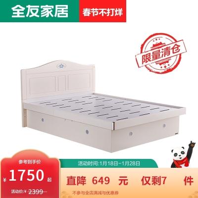 【限量清仓】全友家居韩式田园床青少年双人床1.2米/1.5米大床可储物床 6327高箱床