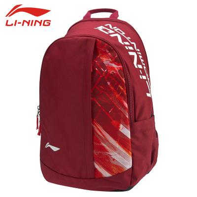 李宁(LI-NING) 羽毛球拍包运动双肩背包3支装男女训练健身带运动背包 双肩包 ABSP272