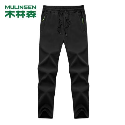 木林森(MULINSEN)情侣款时尚修身冲锋裤抗寒抗污舒适保暖户外裤