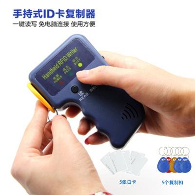 ID卡IC卡禁卡讀卡器復制機電梯禁卡復卡機手持機IDIC多頻一體 淺灰色配5卡5扣