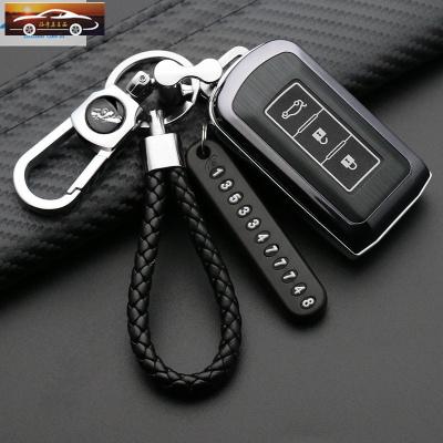 專用于三菱歐藍德鑰匙套19款奕歌勁炫ASX帕杰羅勁暢汽車鑰匙包扣