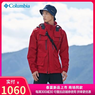 春晚同款2020春夏哥倫比亞單層沖鋒衣戶外男裝防水夾克WE1301