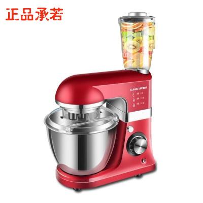 炒菜机顺然厨师机家用小型和面机全自动揉面机多功能鲜奶机搅拌机商用