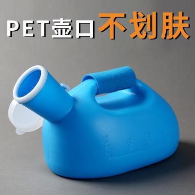 蘇寧放心購成人老人男士臥床帶蓋尿壺男用夜壺接尿器小便壺防臭家用兒童尿桶A-STYLE