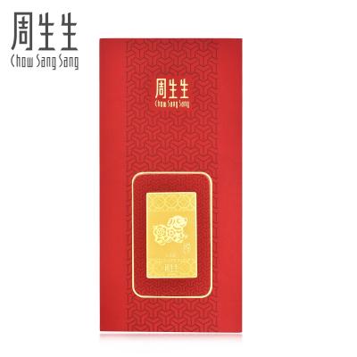 周生生(CHOW SANG SANG)Au999.9黃金壓歲錢生肖狗金片90862D定價