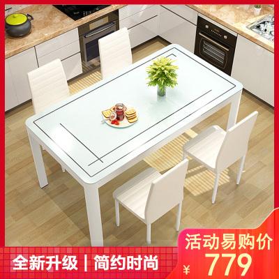 【蘇寧推薦】餐桌椅組合現代簡約小戶型4人6人長方形家用吃飯桌子鋼化玻璃餐桌簡約現代暖兔其他