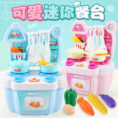 智恩堡/zhienb 17件套兒童迷你餐臺廚房過家家玩具3-6歲塑料親子互動煮飯做飯切菜玩具 粉色