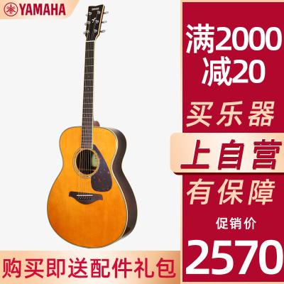 雅馬哈自營(YAMAHA)全新升級款FS830VN 北美型號單板民謠吉他 復古色面單木吉他40寸 原木色玫瑰木背側板