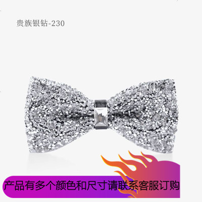 2019水鉆黑色潮領結男結婚 婚禮伴郎 英倫男士韓版蝴蝶結領結正裝
