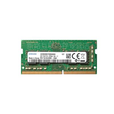 三星(SAMSUNG)原廠8G DDR4 3200 筆記本內存條 PC4-3200 兼容2666