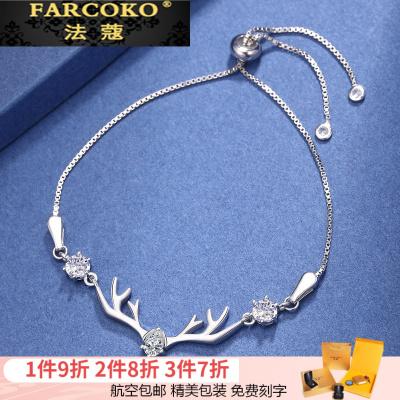 法蔻珠寶輕奢品牌鑲手鏈女ins小眾設計一路鹿有你純銀手飾玫瑰金七夕情人節送女友