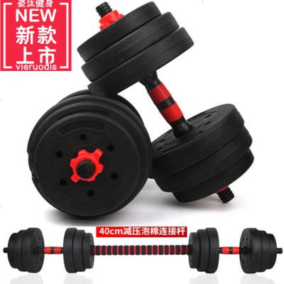 【男士哑铃】家用可调节哑铃杠铃20kg30公斤健身器材举重器一对20/30/40/80/100斤可调节锻炼减肥杠