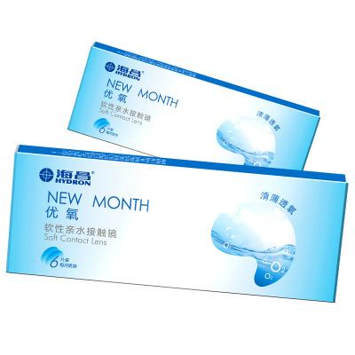 海昌NEW MONTH隐形眼镜月抛6片 超薄保湿透明近视隐形眼睛旗舰店官方正品白片