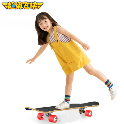 超级飞侠儿童滑板PRO 成人四轮双翘板 初学者代步青少年专业刷街滑板车小鱼板 抖音同款