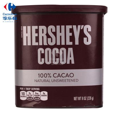 【家乐?!亢檬?HERSHEY'S)可可粉(低糖) 226g