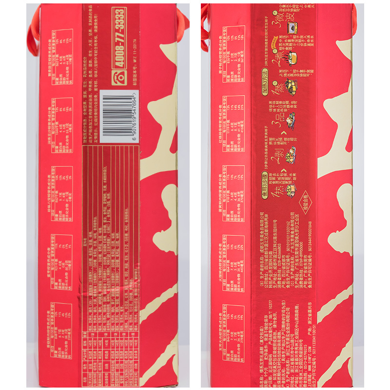 五芳斋嘉兴粽子 情系10口味团购端午节蛋黄肉粽豆沙粽粽子礼盒装