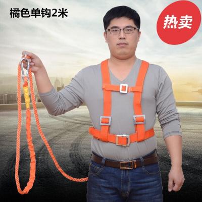 高空作业安全带户外施工保险带全身五点欧式空调安装电工带 橘色单钩2米抖音
