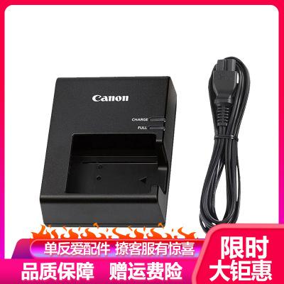 佳能(Canon) LC-E10 C 原裝電池充電器 適單反相機EOS 3000D 1500D 1300D 1200D