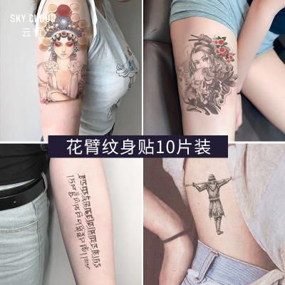 花臂紋身貼防水男女持久ins風仿真黑暗系小清新貼紙刺青潮性感