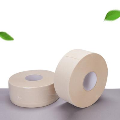 本色大卷纸原色大盘纸酒店商用卫生纸厕纸擦手纸-整箱12卷