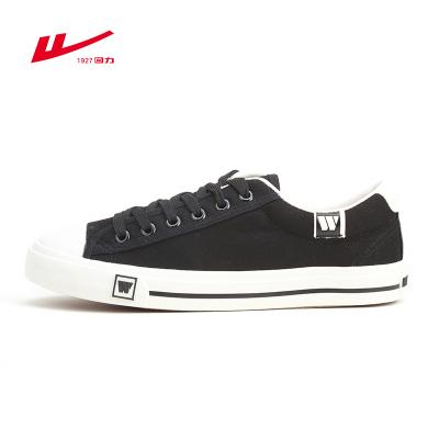 回力(Warrior)官方旗艦店 男鞋女鞋低幫舒適搭配休閑帆布鞋WXY-709T