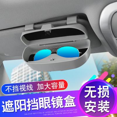 车载眼镜盒遮阳板加装车顶汽车通用眼镜夹墨镜多功能储物无损安装