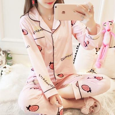 咭木咭木(JIMU JIMU)睡衣女春秋季夏长袖韩版月子服甜美可爱薄款开衫家居服产后套装
