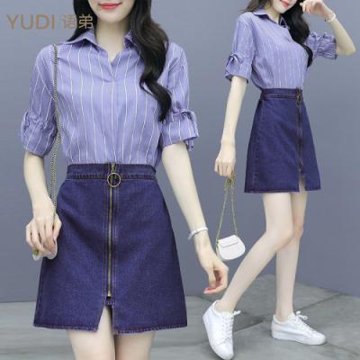 YUDI語弟2020新夏裝條紋襯衫顯瘦穿搭減齡顯瘦兩件套裝牛仔短裙A字裙套裝