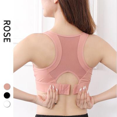 珂卡慕(KEKAMU)新款運動內衣女防震跑步聚攏定型后背網紗訓練健身瑜伽文胸美背心