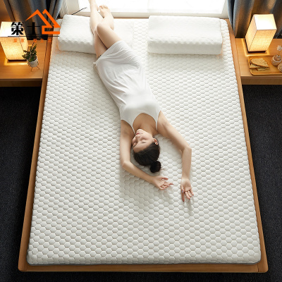 策士乳膠床墊軟墊被1.8m專用學生宿舍單人床褥家用榻榻米海綿墊子