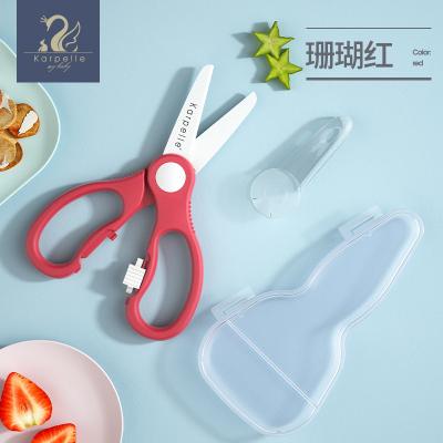 英國karpelle 嬰兒輔食剪 寶寶陶瓷食物剪刀 輔食工具研磨料理器