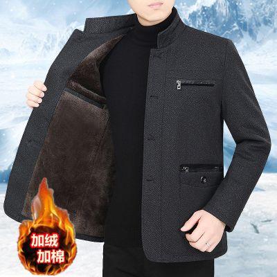 冬季裝中老年加絨男裝外套秋季爸爸裝夾克衫老人上衣服寬松爺爺裝 衫伊格(shanyige)