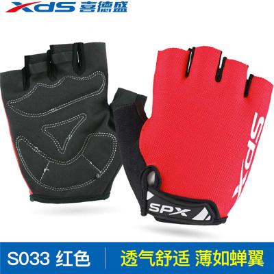 喜德盛(xds) 自行車手套半指男女騎行裝備山地車短指手套透氣減震變速車半指手套