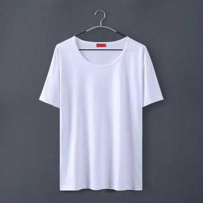 男士時尚圓領寬松睡衣上衣 純色簡約半截袖短袖T恤純棉全棉家居衫