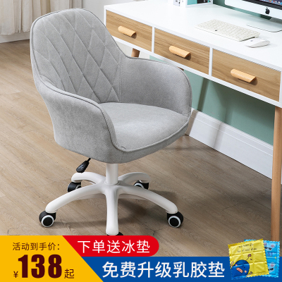 花千紫電腦椅子宿舍學習沙發椅書房網紅升降轉椅寫字家用辦公書桌椅