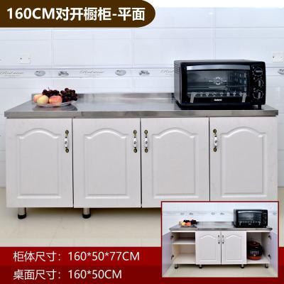 橱柜简易组装经济型家用租房用组合套装厨房柜不锈钢灶台柜储物柜 41.6米对开平面款 双