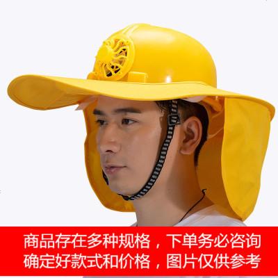 扇帽太陽能遮陽帽檐工地夏季透氣工程電扇勞保頭盔印字 定制
