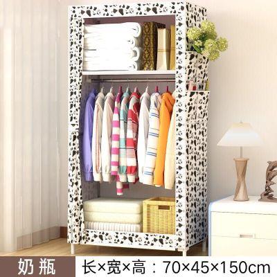 簡易衣柜學生宿舍單人小衣櫥置物整理收納柜經濟型鋼管加粗布衣柜-牛奶瓶