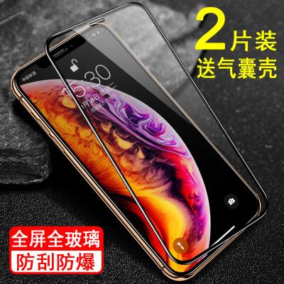 ATOOKING 【2片裝送殼】蘋果XR鋼化膜全屏防爆玻璃手機保護膜 適用蘋果iPhoneXR全屏鋼化膜