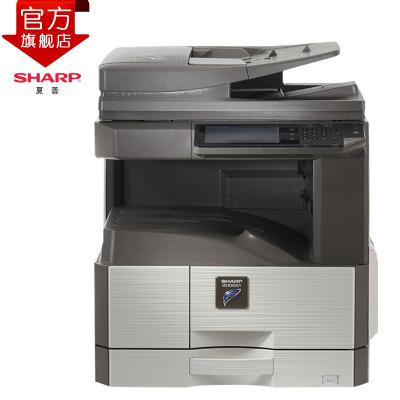 夏普(SHARP)MX-M2658NV 复印机 数码复合机 复印 双面网络打印 彩色扫描 标配含输稿器