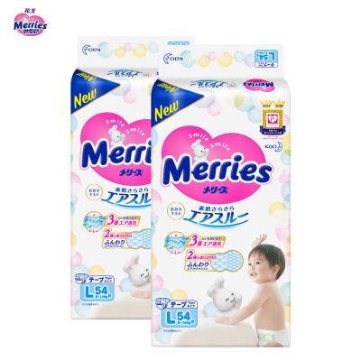【套餐】花王妙而舒(Merries)嬰兒紙尿褲大號L54片*2包