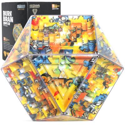 第1印象 3d立体迷宫球玩具 走珠智力魔方 儿童益智玩具3-6岁以上男孩女孩燃烧吧大脑魔幻平衡球