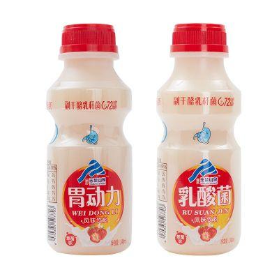 【新產】臻品天竺山泉胃動力兒童酸奶乳酸菌草莓味40ml*12瓶