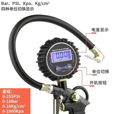 輪胎胎壓計胎壓槍車用檢測汽車監測帶充氣胎壓表數顯壓力表氣壓表 夜視數顯款+備用管+氣管