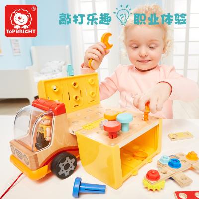 特寶兒(topbright)螺母工具車兒童玩具男孩女孩益智玩具1-3-6歲早教生日禮物 120312